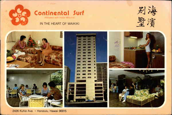 Continental Surf Waikiki Hawaii