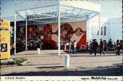 USSR Pavillion at Expo 74 World's Fair Spokane