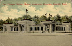 East Tennessee Building, National Conservation Exposition