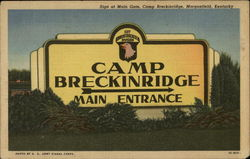 Sign at Main Gate, Camp Breckinridge