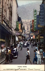 Street view of Hong Kong Postcard