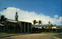 Main Entrance, The Church College of Hawaii