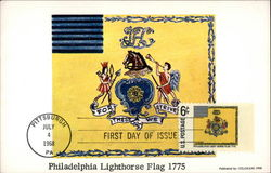 Philadephia Lighthorse Flag 1775