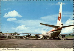 Guam International Airport Postcard