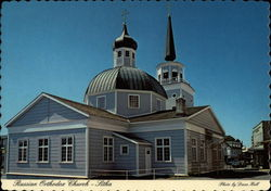 Russian Orthodox Church - Litha Postcard