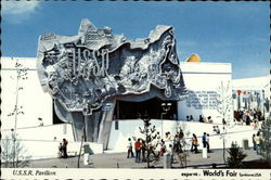 U.S.S.R. Pavilion, Expo '74 World's Fair