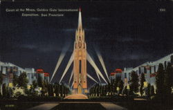 Court of the Moon, Golden Gate International Exposition
