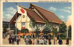 Japanese Pavilion at the New York World's Fair