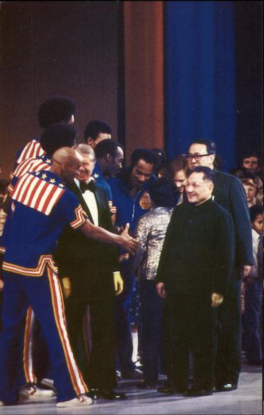 Jimmy Carter and the Harlem Globetrotters Washington District of Columbia