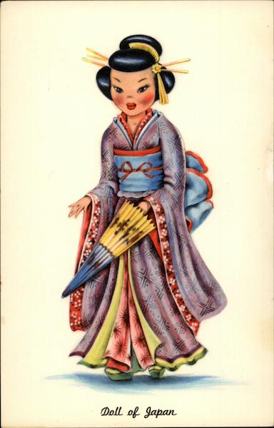 Doll of Japan Asian