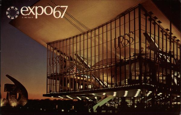 Pavilion of the Soviet Union, Expo 67 Montreal Canada