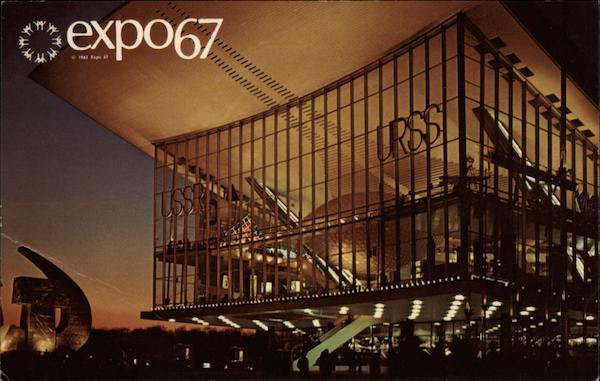 The Pavilion of the Soviet Union, Expo67 Montreal Canada