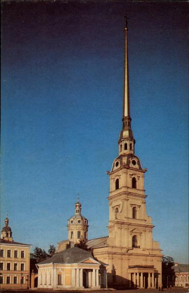 View of Columned Building With Spire Russia