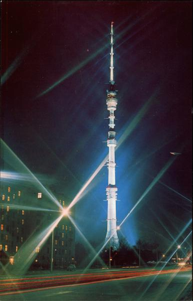 TV Tower at Ostankino Moscow Russia