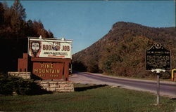 Entrance to Pine Mountain State Park on Hwy. 119