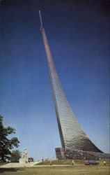 Obelisk to Space Conquerors and Monument to Konstantin Tsiolkowsky