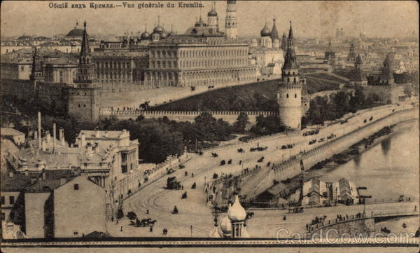 General View of the Kremlin Moscow Russia