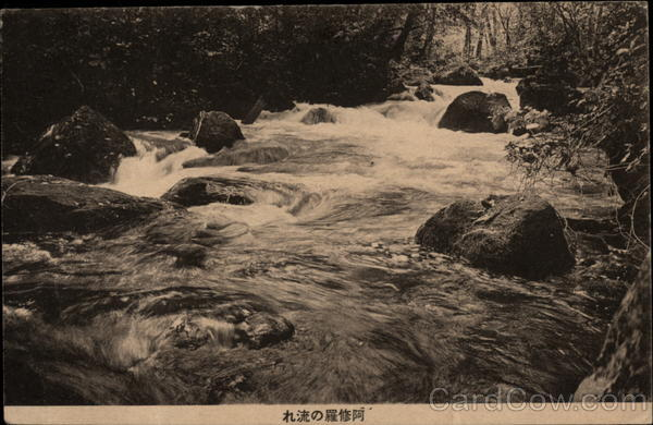 Stream With Rocks Japan