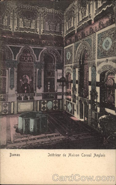 Interior of British Consulate Damascus Syria Middle East