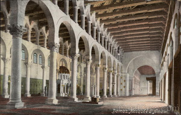 Amawi Mosque Damascus Syria Middle East