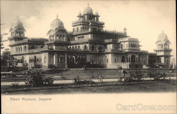 Albert Museum Jeypore India