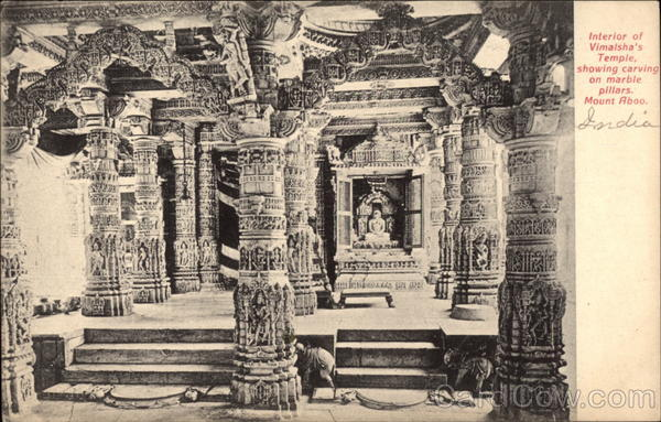 Interior of Vimalsha's Temple Mount Aboo India