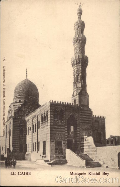 Mosquee Khahil Bey Cairo Egypt Africa