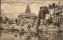 The Jain Temple, Manicktollah Postcard