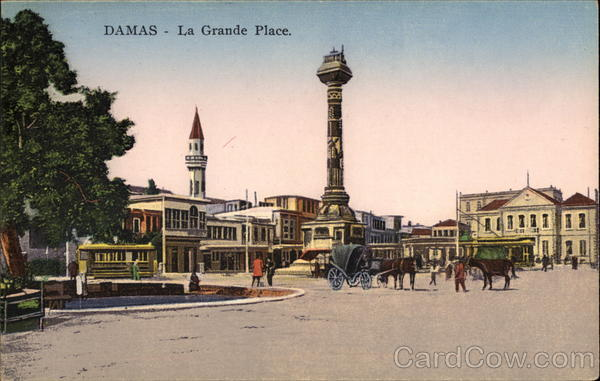 La Grande Place Damas Syria Middle East