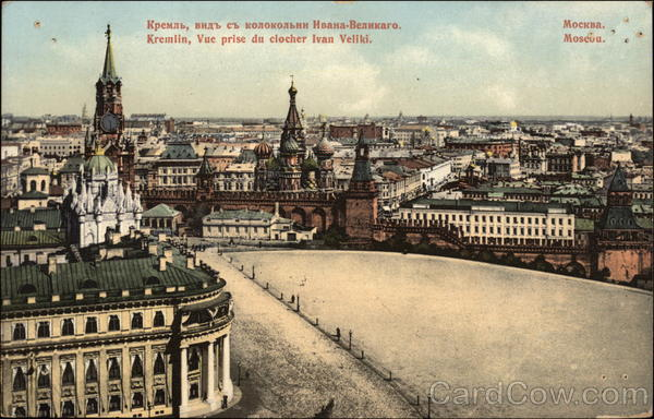 The Kremlin, Viewed from the Bell Tower of Ivan Veliki Moscow Russia