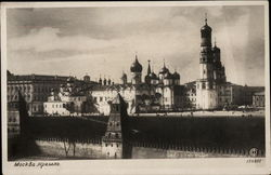 View of the Kremlin in Moscow