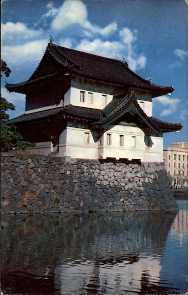 Guard House and Moat, Imperial Palace Tokyo Japan