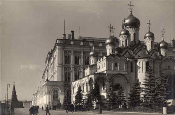 The Kremlin. View of the Grand Kremlin Palace and Cathedral of Annunciation Moscow Russia