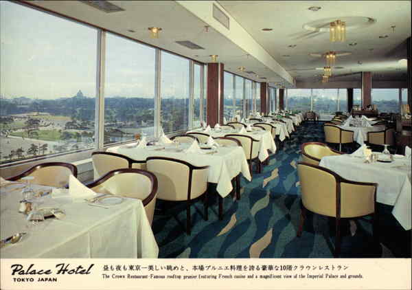 Palace Hotel - The Crown Restaurant Tokyo Japan