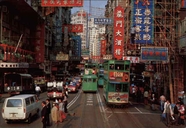 A Typical Street Scene Hong Kong China