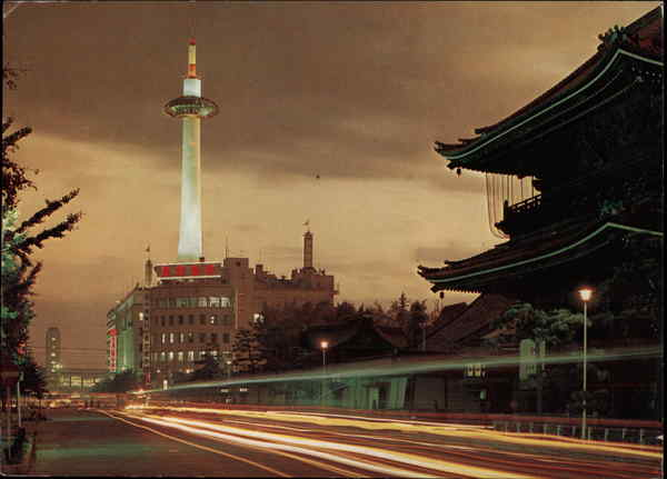 Street View and Tower Kyoto Japan