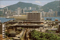 Kowloon - Canton Railway Terminal with the grand view Postcard