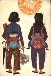 Two Women Carrying Children