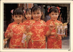 China girls