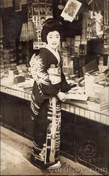 Japanese Geisha Asian