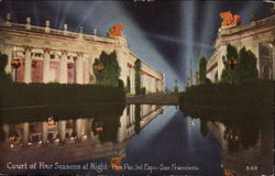 Court of Four Seasons at Night