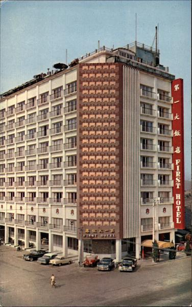 Panoramic View of First Hotel Taiwan China