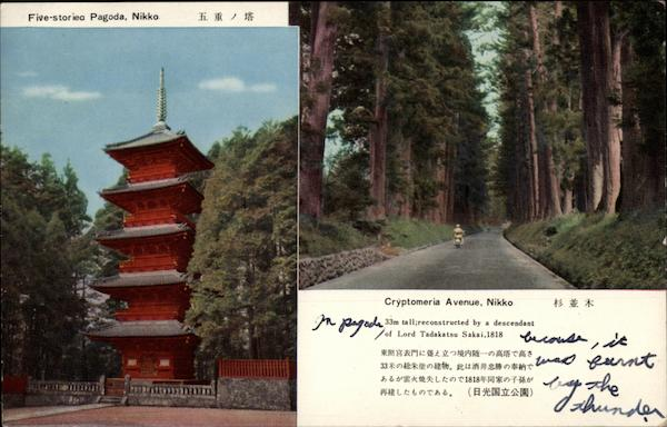 Five Stories Pagoda Nikko Japan