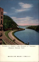Entrance of Abashiri Lake