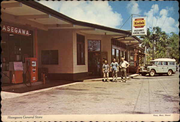Paul Pryor Travel Card