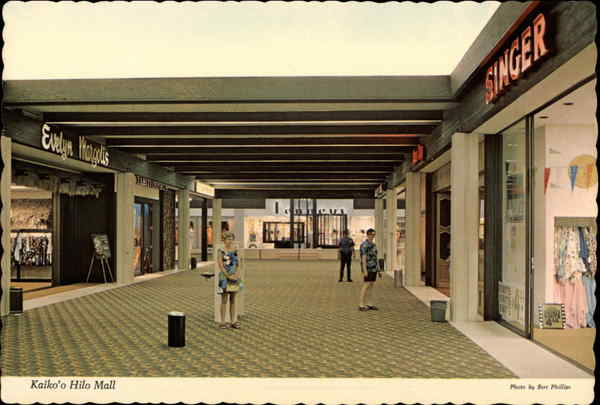 Kaiko U0026 39 O Hilo Mall Hawaii