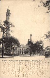 North Side Water Works Postcard