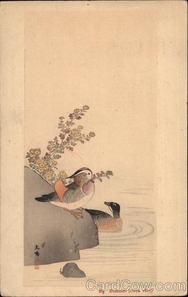 Ducks by Bummei (circa 1825) Art