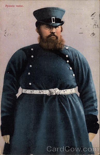 Russian Man in Blue Traditional Costume