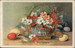 Easter - Basket of Flowers with Eggs